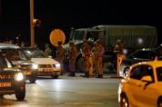 Թուրքիայում կասեցվել է արտակարգ դրությունը