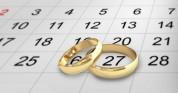 Երբ է ավելի բարենպաստ ամուսնանալու համար