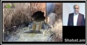 Կոյուղաջրերը լցվում են Արմավիրի ջրանցք․ Ի՞նչ պարզաբանում է տալիս Արմավիրի մարզպետարանը