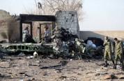 Ուկրաինական ինքնաթիռը խոցած տղամարդը բանտում է․ Իրանի ԱԳՆ