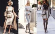 Գործվածքե զգեստներ 2017-2018. 15 նորաձև տարբերակ (ֆոտոշարք)