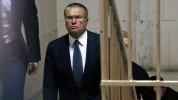 Ռուս նախկին նախարար Ուլյուկաևին դատապարտեցին 8 տարվա ազատազրկման