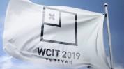 WCIT նվագախումբը Հայաստանում կկատարի արհեստական բանականության ստեղծած երաժշտություն