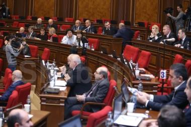 Ազգային ժողովի նիստ (ուղիղ)