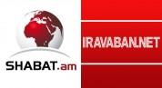 Հերքում․  Iravaban.net լրատվական կայքը հիմնադրվել և գործարկվում է «Իրավաբանների հայկական ա...