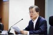 Հարավային Կորեան «կարմիր գիծ» է սահմանել ԿԺԴՀ-ի համար
