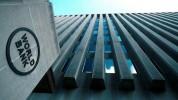 Համաշխարհային բանկը նվազեցրել է 2018թ․ Թուրքիայի զարգացման ցուցանիշը