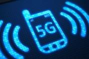 Nokia-ն և Intel-ը ԱՄՆ-ում և Ֆինլանդիայում կբացեն 5G տեխնոլոգիայի զարգացման լաբորատորիաներ