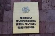 «Հրազդան» ՔԿՀ-ի պետն իր աշխատասենյակում խոշտանգել է կալանավորին. քրգործն ընդունվել է վար...