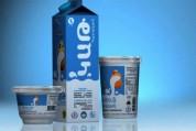 «Աշտարակ կաթ»-ի ապրանքանիշն այժմ արտադրվում է Արցախում հաշվառված ընկերության կողմից. «Ժողովուրդ»