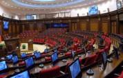 Ազգային ժողովից 15 միլիոն դրամի գույք է անհետացել
