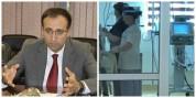 Առողջապահության նախարարությունը ստուգումներ կիրականացնի «Արմենիա» ԲԿ-ում և Ուռուցքաբանությ...