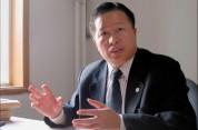 ԱՊԼ-ն արգելափակել է չինացի գործարարին Սաութհեմփթոնի վաճառքը