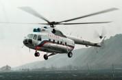 Վրաստանը մեղադրել է Ռուսաստանին իր օդային տարածքը խախտելու համար