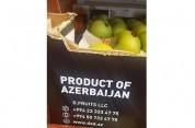 Ո՞վ է պատասխանատու ադրբեջանական խնձորների համար. «Ժողովուրդ»