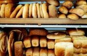 Հացը կթանկանա. «Ժողովուրդ»