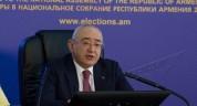 Մուկուչյանը ներկայացրեց ԱԺ ընտրությունների վերջնական արդյունքները