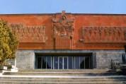 «Էրեբունի» պատմահնագիտկան արգելոց-թանգարանը կընդարձակվի