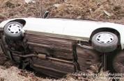 Վթար Բերդ-Ճամբարակ ավտոճանապարհին. մեքենան 200 մ կողասահել ձորը