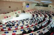 Թբիլիսին պատժամիջոցներ կսահմանի ՌԴ-ի դեմ