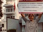 Ճապոնիայում Թուրքիայի դեսպանատան առջև հայկական գրությամբ պաստառ և դրոշ է բարձրացվել