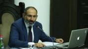 ՀՀ վարչապետն աշխատանքից ազատել է ՊԵԿ-ի մի շարք պաշտոնյաների