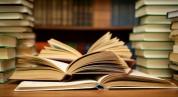 Ինչքան կարժենան դպրոցական դասագրքերը