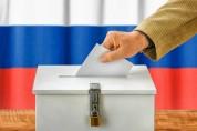 Հայտնի է ՌԴ նախագահական ընտրությունների օրը