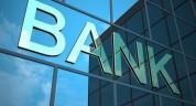 Крупные слияния в банковской системе. «Грапарак»