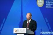 Պուտինը մեկնաբանել է Ուկրաինայում MH 17 օդանավի խոցման մեջ Ռուսաստանին ուղղված մեղադրանքնե...