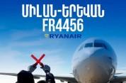Ryanair-ի Միլան-Երևան չվերթի ընացքում լուրջ խնդիրներ են առաջացել