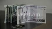 Արմավիրի մարզի 34-ամյա բնակիչը խարդախությամբ 14 կանանցից հափշտակել է 30մլն դրամ գումար