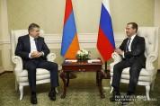 С официальным визитом в Армению прибудет Председатель Правительства Российской Федерации Д...