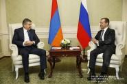 С официальным визитом в Армению прибудет Председатель Правительства Российс...
