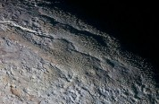 NASA-ն Պլուտոնի վրա New Horizons-ի «վայրԷջքի» գունավոր հոլովակ է հրապարակել