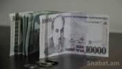Մոնիթորինգ բանկային համակարգում. Վճարումները պրոբլեմատիկ են դարձել. «Փաստ»
