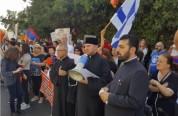 Իսրայելում Թուրքիայի դեսպանատան առջև հայերը բողոքի ցույց են անցկացրել (տեսանյութ)