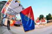 Հայաստանում մեկնարկեց Համա-Հ.Մ.Ը.Մ-կան մարզական 10-րդ հոբելյանական միջոցառումը