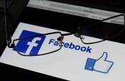 Facebook-ն առևտրական հարթակ է գործարկել Եվրոպայի 17 երկրներում