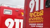 Արմավիրի մարզում այրվել է «ԳԱԶ-3110» մակնիշի ավտոմեքենա