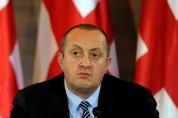 Վրաստանի նախագահ Մարգվելաշվիլին դժգոհություն է հայտնել ռուս-վրացական գազային համաձայնագրից