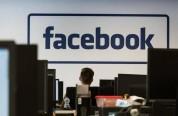 Facebook-ը «հակաահաբեկչական խմբի» հաստիքակազմը 150 աշխատակցից ավելացրել է մինչև 200