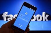 Facebook-ը 63 տոկոս շահույթ է արձանագրել տվյալների արտահոսի հետ կապված սկանդալի ֆոնին