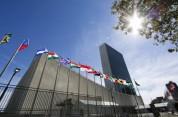 ՄԱԿ-ում տարածվել է Արցախի ԱԳՆ հուշագիրը