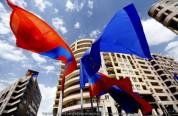 Հայաստանի հետ հարաբերությունները նպատակ ունեն նպաստել ժողովրդավարության զարգացմանն ու կայո...