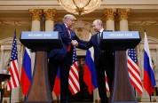 Ամերիկացիների ավելի քան կեսը համաձայն չէ Ռուսաստանի նկատմամբ Թրամփի քաղաքականությանը. հարց...