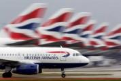 British Airways-ի ինքնաթիռը վթարային վայրէջք է կատարել Գաթիվք օդանավակայանում. Telegraph