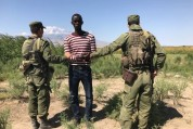 Ռուս սահմանապահները ձերբակալել են հայ-թուրքական սահմանը հատած Գվինեայի քաղաքացու