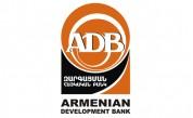Барсег Бегларян приобрел принадлежащий Рубену Айрапетяну банк. «Паст»