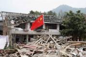 Երկրաշարժ Չինաստանում. զոհեր և տուժածներ կան